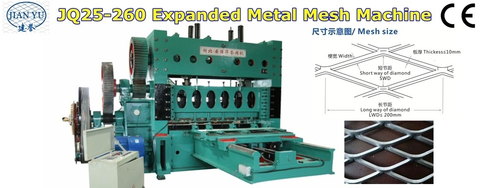 China best Heavy-duty Expanded Metal Mesh Machine on sales
