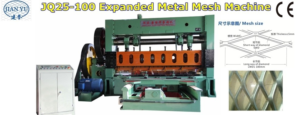 China best Expanded Metal Mesh Machine on sales