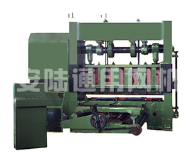 China Heavy duty expanded wire mesh machine --JQ25-160B supplier