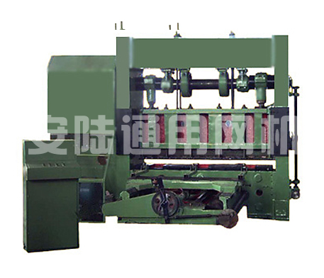 China Heavy duty expanded wire mesh machine --JQ25-160B factory