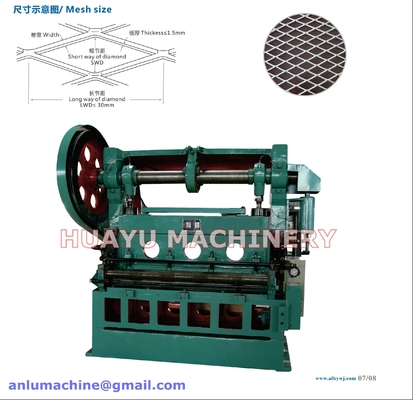 Micro-size Expanded Metal Mesh Machine thickness below 1.5mm